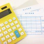 事務員の給料事情を徹底調査!私の年収は平均以下?