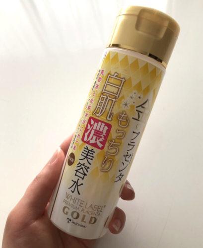 金のプラセンタもっちり白肌濃美容水